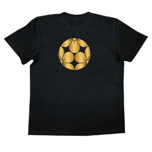 家紋TシャツのThe C'mon 三つ割り梅【戦国武将 メンズ 半袖|おもしろTシャツ tシャツ おもしろ 面白いtシャツ プレゼント お笑いTシャツ ジョークTシャツ おもしろ雑貨 ティーシャツ 俺流 パロ