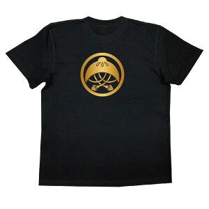 家紋TシャツのThe C'mon 中輪に房付き笠【戦国武将 メンズ 半袖|おもしろTシャツ tシャツ おもしろ 面白いtシャツ プレゼント お笑いTシャツ ジョークTシャツ おもしろ雑貨 ティーシャツ 俺流