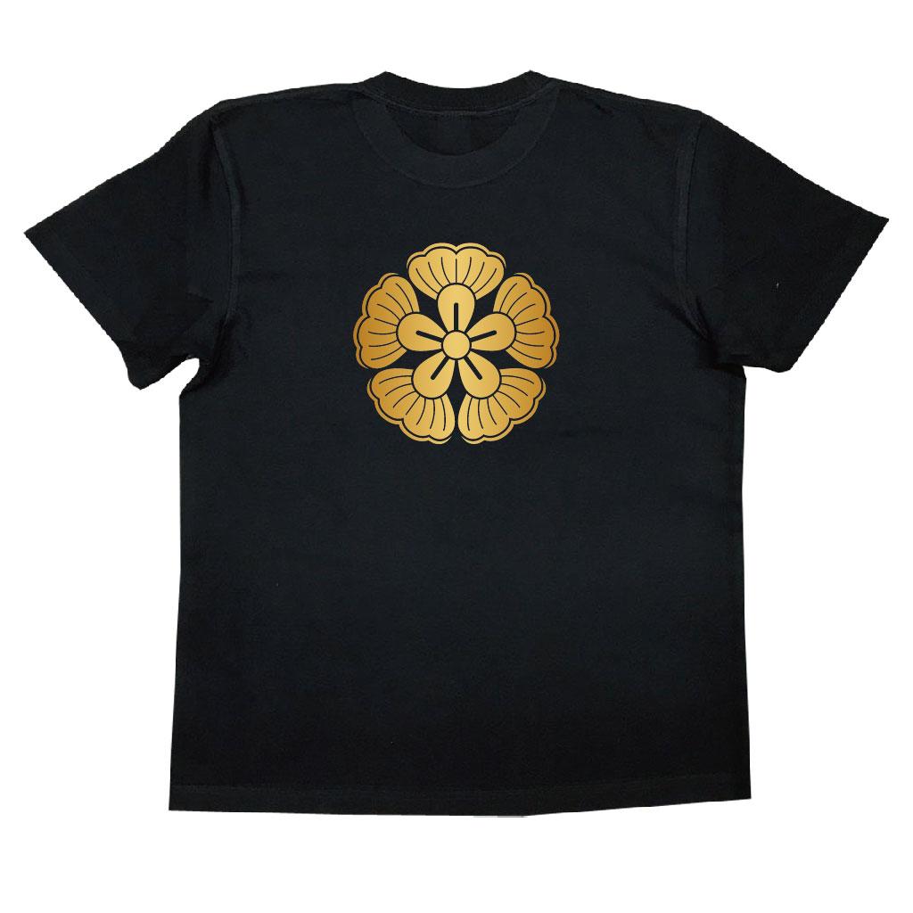 家紋TシャツのThe C'mon 【葛の花】 戦国武将 メンズ 半袖|おもしろTシャツ tシャツ 面白いtシャツ プレゼント お笑いTシャツ ジョークTシャツ おもしろ雑貨 俺流 パロディ 和柄 黒 長袖 お土産 外国人