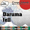 Japanese Message T-shirt Oreryu-Sohonke: 【I Daruma-san fell