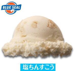 メガ盛り 業務用 塩ちんすこうアイス ブルーシールアイス 大容量 4リットル 4L アイス アイスクリーム 業務用アイス ブルーシール業務用アイスクリーム 沖縄土産 沖縄アイス ギフト 50人分