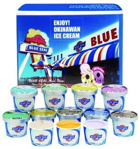ギフトセット12 ブルーシールアイス アイスクリームギフト 詰め合わせ 12個セット アイス アイスクリーム ブルーシール 塩ちんすこう 紅イモ ピスタチオ 送料無料 沖縄土産 内祝い ギフト 誕