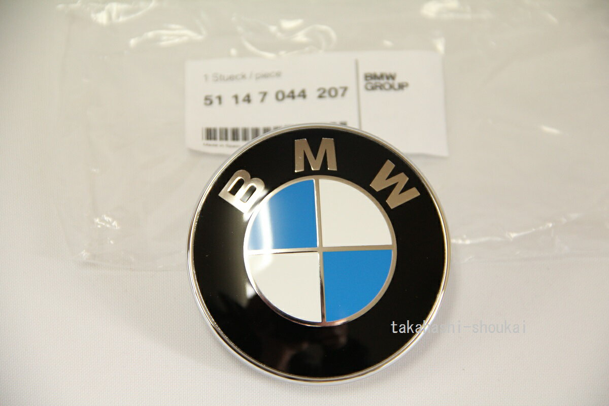 BMW純正 ボンネット フェンダー エンブレム Z4 E85 51147044207