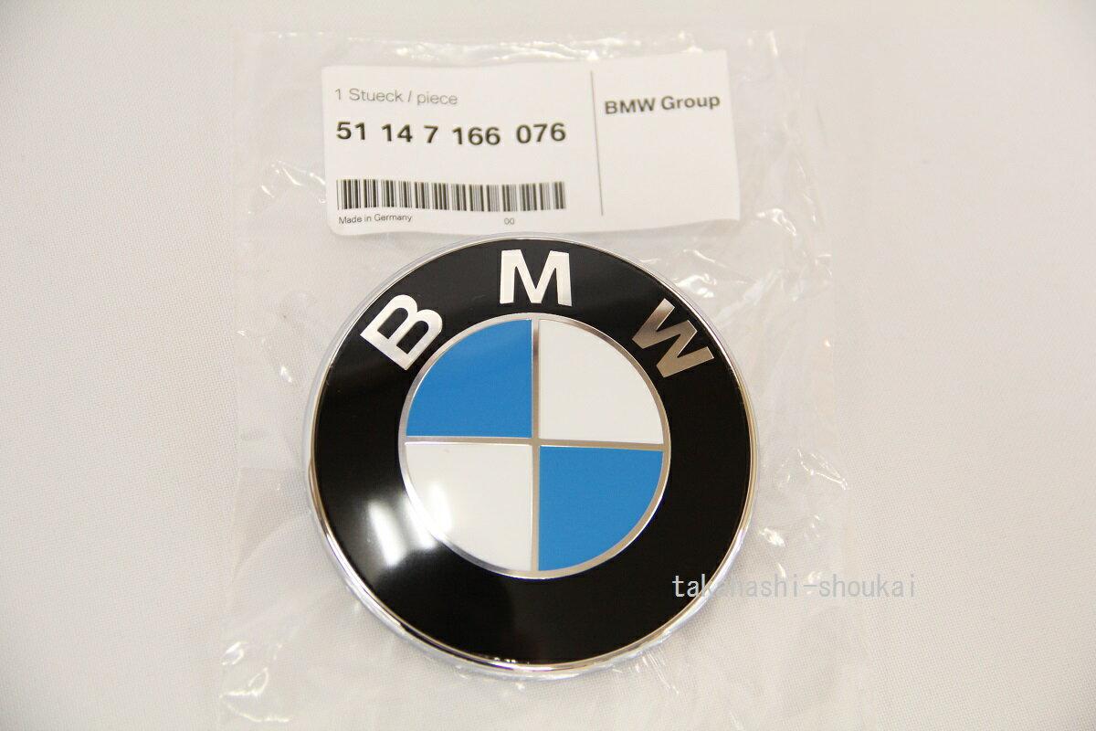 BMW純正 トランク エンブレム(φ78mm)E91 3シリーズ ツーリング リア用 51147166076