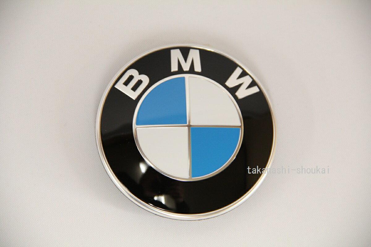 BMW純正 ボンネット トランク エンブレム バッチ φ82mm51148132375
