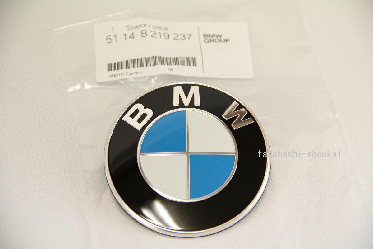BMW純正部品 リアエンブレム バッジ バッチ φ74mm51148219237