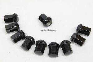 ブラック【袋ナット】R14球面 ホイールナット【M14ピッチ1.5】10個