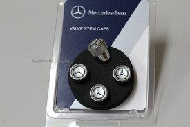 メルセデスベンツ純正品 ホイールエアバルブキャップベンツ 各車種に取付できますC117 CLAクラス W247 W246 W245 W177 W176 W169 W168R231 R230 R129 R172 R171 R170 他
