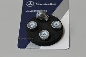 メルセデスベンツ純正品 ホイールエアバルブキャップベンツ 各車種に取付できますC117 CLAクラス W247 W246 W245 W176 W169 W168R231 R230 R129 R172 R171 R170