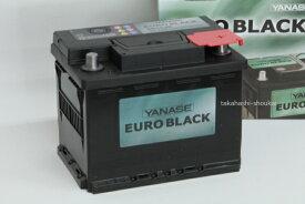 メルセデスベンツ W168 Aクラス新品 EURO BLACK バッテリー 75Ah A160・A160L・A190・A210