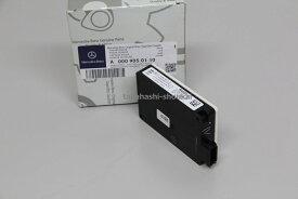 新品 リアレーダーセンサー (ブラインドセンサー)A0009059110【車種】W204 CクラスW166 MLクラス*要適合確認