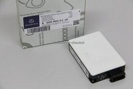 新品 リアレーダーセンサー (ブラインドセンサー)A0009059110【車種】W221 SクラスC216 CLクラス*要適合確認