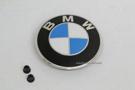 BMW純正部品エンブレム+取付グロメット51148132375(φ82mm)5シリーズ E60 E61 E34ボンネット・トランク3シリーズ E90 E91 E92 E93 E46ボンネット3シリーズ E36ボンネット・トランク