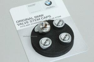 BMW純正品 ホイールエアバルブキャップBMW 各車種に取付できます