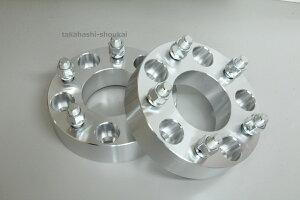 5穴 PCD127 ワイドトレッドスペーサー 2枚 厚さ:31.8mm ねじサイズM14-1.5 JLラングラー グランドチェロキー 2011年〜 タホ 他