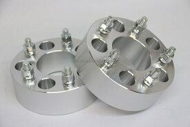 5穴 PCD114.3 ワイドトレッドスペーサー 2枚 厚さ:76.2mm ねじサイズ インチ1/2TJラングラー・チェロキー・エクスプローラー 他