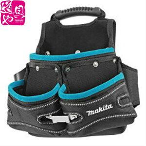 【マキタ正規登録販売店】【makita】 新品!マキタ 3ポケットポーチ A-53693 【釘袋】【領収書対応】