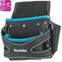 【マキタ正規登録販売店】【makita】 新品!マキタ 2ポケット付家具用ポーチ A-53687 【釘袋】【領収書対応】