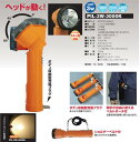充電式!日動工業 プラグインライト-3000K(電球色) PIL-3W-3000K【領収書対応】