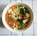 野菜たっぷりたまごスープ(10食入×9袋)/フリーズドライ 具だくさんのたまごスープ まとめ買い【送料無料】