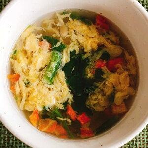 【送料無料】野菜たっぷりたまごスープ(10食入×9袋)フリーズドライ たまごスープ 保存食 非常食 備蓄 まとめ買い ダイエット ダイエットスープ 簡単 お手軽 インスタント 朝食 夜食