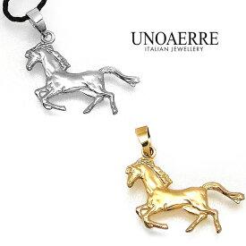 ウノアエレ ペンダントトップ 馬 ホース Horseタリア製 UNOAERRE K18(18金)YG WG ジュエリー レディース モチーフ エローゴールド ホワイトゴールド (ND) ブランド 1029108 1029111 うま ウマ