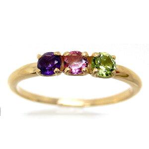 【セミオーダー】【誕生石と地金カラーが選べる】3石天然石オーダーリング指輪レディースニッケルフリー10金ゴールド地金カラー全3色1号から20号yk-242K10(t802-1)(en)