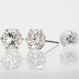 ピアス プラチナ PT900 ダイヤモンド 両耳合計2カラット 1粒(一粒) 鑑定書付き OK190783 ダイア(4月誕生石) ジュエリー 天然石 宝石 高級 メンズ レディース メンズ 紳士 スタッド bkp50 新品1396000