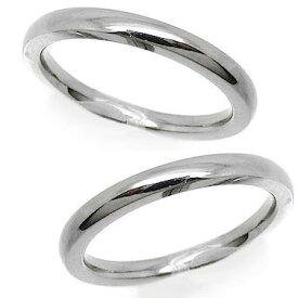 純チタン リング 指輪 2mm ペア 2本セット 刻印無料 アレルギーフリー 即納 レディース マリッジリング 結婚指輪 金属アレルギー ジュエリー es-ti05-2 大きいサイズ 太い (t912-1)(e)