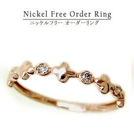 【お見積り商品】クローバーモチーフダイヤモンドリング 指輪 レディース ニッケルフリー 10金地金カラー全3色 1号から20号 ダイヤモンド jk-5002 K10
