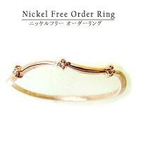 完全オーダーリング指輪1号から20号K1010金ゴールドダイヤモンドjk-5003オーダーリング