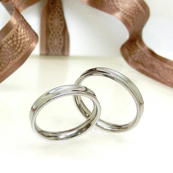 チタンリング ペアリング 刻印無料 アレルギーフリー 即納 レディース メンズ マリッジリング 結婚指輪 金属アレルギー ジュエリー 刻印可能