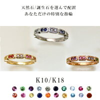 天然石リングスクエアモチーフ指輪レディースニッケルフリー10金地金カラー全3色1号から20号jk-223K10