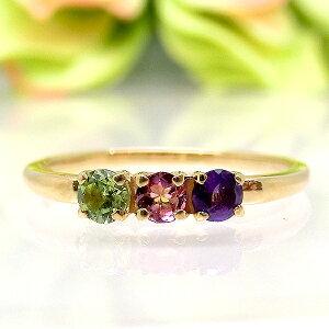 3石天然石オーダーリング指輪レディースニッケルフリー10金ゴールド地金カラー全3色1号から20号yk-242