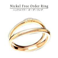 完全オーダーリングニッケルフリー指輪1号から20号K1010金ゴールドダイヤモンドjk-5009オーダーリング