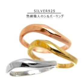 【セミオーダー】シルバーリング 指輪 シンプルリング シルバー925 Sv925 1号から29号 yk304sv(t906-1) 入学 祝い お返し 春