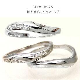 【セミオーダー】【2本セット】ペアリング 結婚 指輪 シルバーリング Silver925 1号から29号 yk304sv(t906-1) 入学 祝い お返し 春
