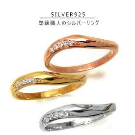 【セミオーダー】シルバーリング 結婚 指輪 キュービックジルコニア リング Sv925 1号から29号 yk305sv レディース(t906-1) 入学 祝い お返し 春