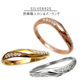 【セミオーダー】シルバーリング 指輪 キュービックジルコニア マリッジリング Sv925 1号から29号 yk306sv レディース(t906-1) 入学 祝い お返し 春