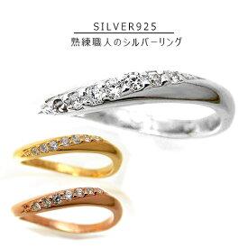 【セミオーダー】シルバーリング 結婚 指輪 キュービックジルコニア リング Sv925 1号から29号 yk311sv レディース(t906-1) (yk307set) 入学 祝い お返し 春