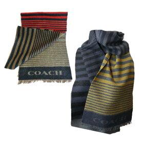コーチ ストール マフラー レッド×ネイビー ブルー×ブラック COACH メンズ f85135 888067579697 888067579338 (c)