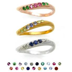 指輪【1本単体】【見積もり】ペアリング マリッジリング 結婚指輪 レディース メンズ ニッケルフリー 10金 ダイヤモンド 1号から29号yk310 (yk307set) お返し