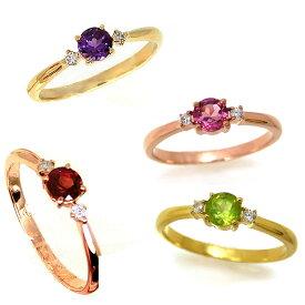 【お見積り商品】【誕生石と地金カラーが選べる】一粒天然石 4ミリ オーダー リング 指輪 レディース ニッケルフリー 10金ゴールド 地金カラー全3色 1号から20号 yk-324 K10 (m3) お返し