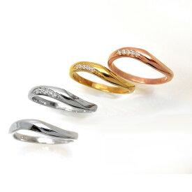 【2本セット】ペアリング マリッジリング 結婚指輪 レディース メンズ ニッケルフリー 10金 ダイヤモンド 1号から29号 yk305 yk304 お返し