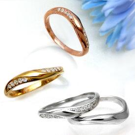 【2本セット】ペアリング マリッジリング 結婚指輪 レディース メンズ ニッケルフリー 10金 ダイヤモンド 1号から29号 yk306 yk304 お返し