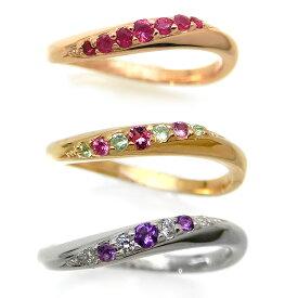 指輪【1本単体】【見積もり】ペアリング マリッジリング 結婚指輪 レディース メンズ ニッケルフリー 10金 ダイヤモンド 1号から29号yk309 (yk307set) お返し