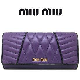 ミュウミュウ 長財布 miumiu 財布 MIUMIU 二つ折り MiuMiu ブランド財布 5m1109 ロングウォレットミウミウ ミュウ・ミュウ(esw) 入学 祝い お返し 春