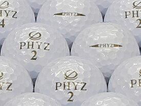 【ABランク】【ロゴあり】ツアーステージ PHYZ 2013年モデル パールホワイト 1個 【あす楽】【ロストボール】【中古】
