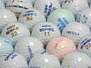 【Bランク】スーパーニューイング BRILL ホワイト・カラー混合 100個セット【あす楽】【ロストボール】【中古】