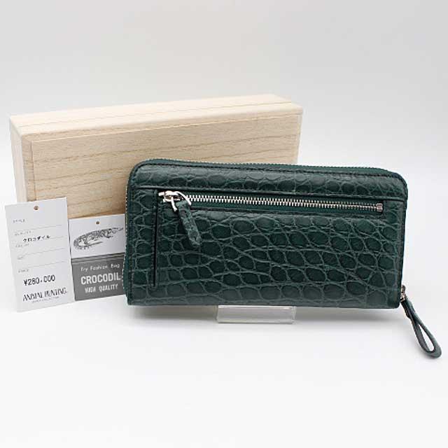 【クロコダイル】マットクロコラウンドファスナー長財布グリーン(緑色)【新品・未使用】